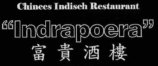 Chinees-Indisch restaurant Indrapoera