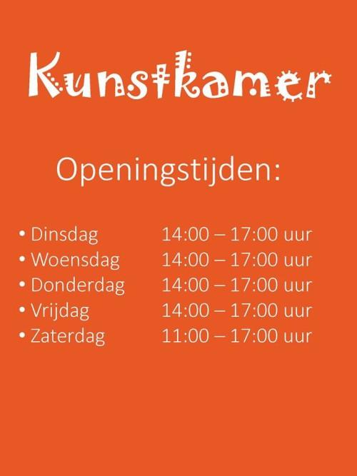Kunstkamer in Brandevoort