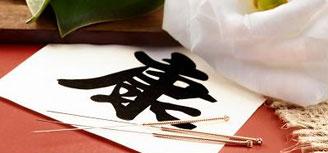 Acupunctuur Ki Flow