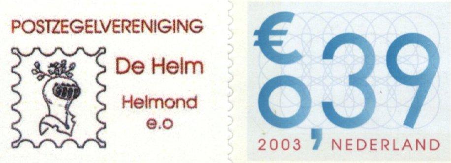 De Helmveste Helmond