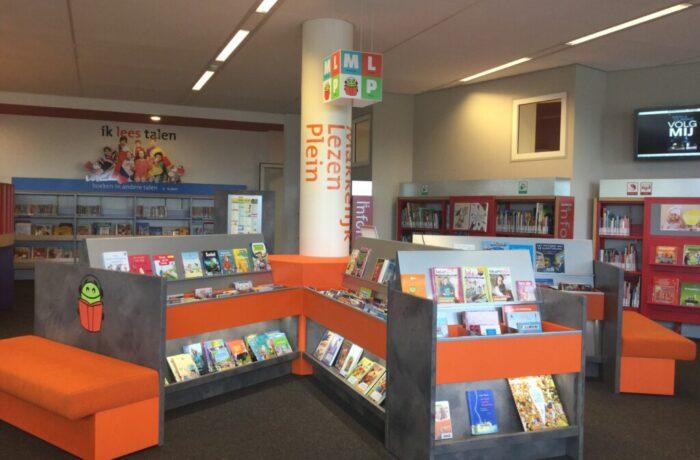 Ouderbijeenkomst Leesplezier voor kinderen met leesproblemen in de Bibliotheek Helmond.