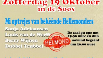 Hellemondse Aovund