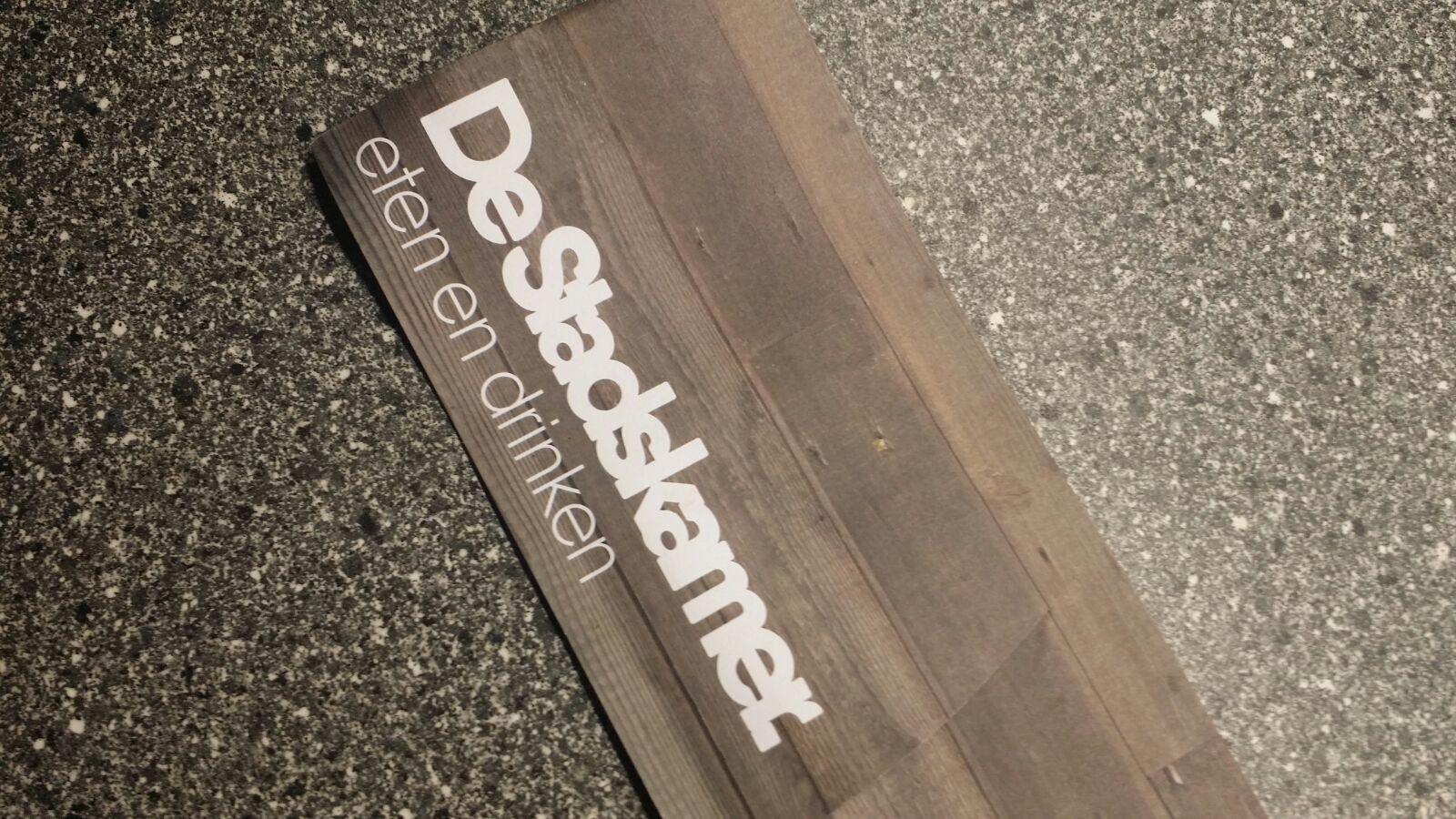 diow_deschatkamer