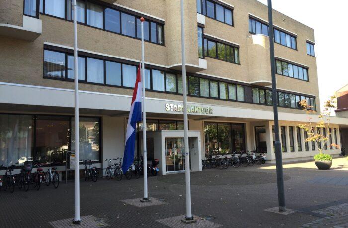 Helmond investeert voor 11 miljoen in de stad