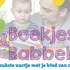 Boekjes & Babbels Muziekplezier @ Bibliotheek Helmond-Peel