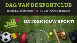 Dag van de Sportclub in Helmond @ Helmond | Noord-Brabant | Nederland