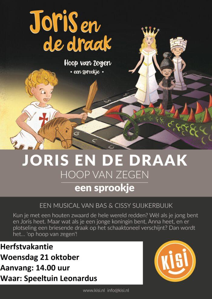 Musical Joris en de draak in speeltuin Leonardus