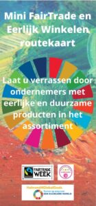 Mini FairTrade en Eerlijk Winkelen Route @ Helmond Centrum | Helmond | Noord-Brabant | Nederland