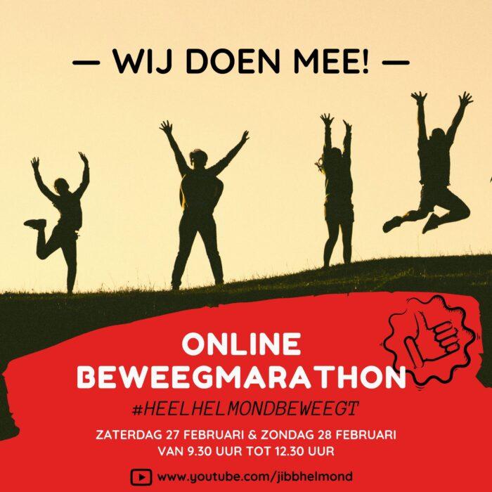 Helmondse online Beweegmarathon