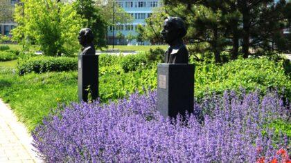 Burgemeester Geukerspark, ook een mooie bloementuin