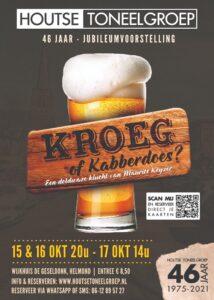 Houtse Toneelgroep speelt 'Kroeg of Kabberdoes' op 15, 16 & 17 oktober